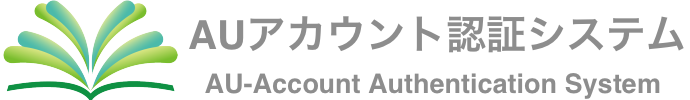 AU-account Authentication System